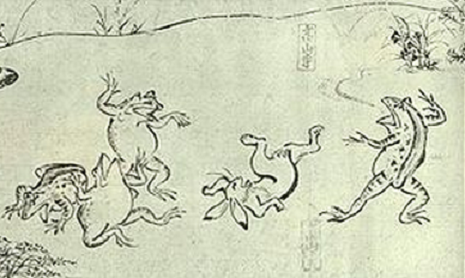 chouzyuu-a