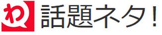 東京の【夜景・花火】が見えるビル一覧 | 話題ネタ!会話をつなぐ話のネタ