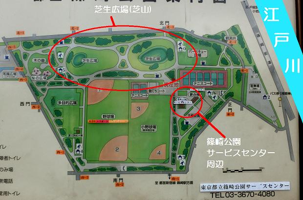 sinozaki-kouen-map