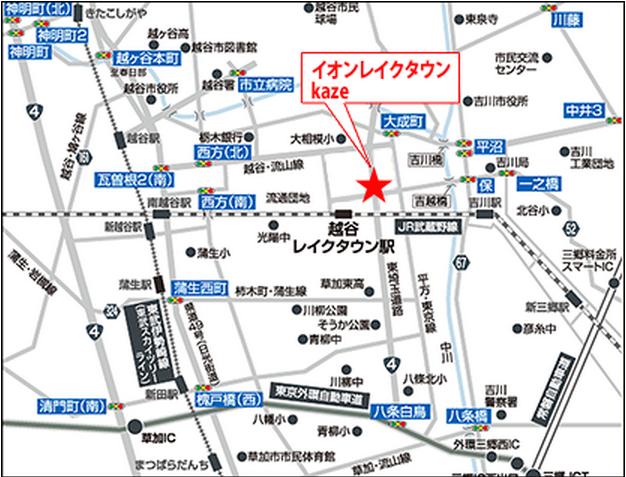 geijyutsu-saitama