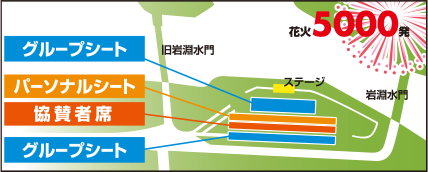 ticketmap