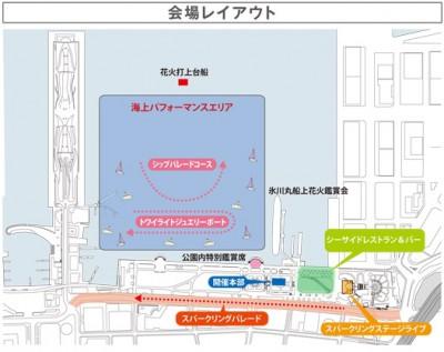 横浜スパークリングトワイライト有料席