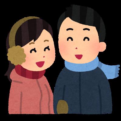couple_date_winter