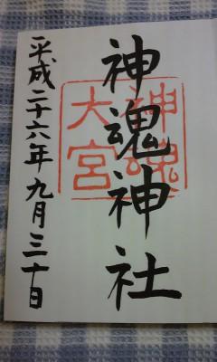 141025_0221