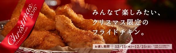 chicken_ttl_img