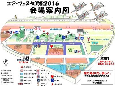 festamap2016