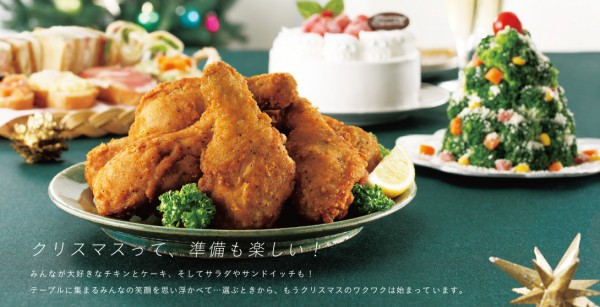food_ttl