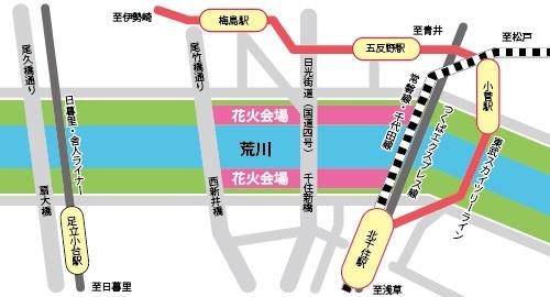 足立区花火大会会場図